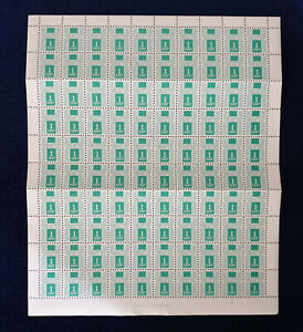 Singapore. Postage Due Stamp Full Sheet 1 Cent #4893