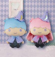 Sanrio Little Twin Stars Kiki Lala Magical Ribbon Big Plush Doll New F/S Japan