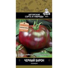 Seeds Black Baron F1 Organic Russian Selected*0.2g Fresh Seeds