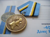 "RUSSIAN MEDAL ""400TH YEARS OF ROMANOV HOUSE REIGN"" NIKOLAY I. WITH DOCUMENT"