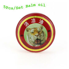 5 Pcs Tiger Balm Refresh Oneself Treatment of Influenza Cold Headache Dizziness