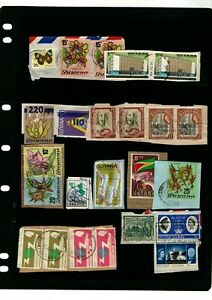 GUYANA - VARIOUS UNCHECKED STAMPS ON PAPER FROM COLLECTION BK1