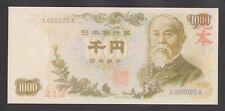 JAPAN  1000 Yen ND1963  UNC  *SPECIMEN*  REPRODUCTION