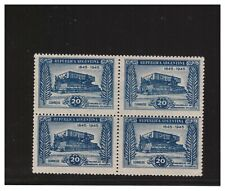 ARG. SC.546 BLOCK OF 4  MNH ARG. SPECIALIZED CATALOG KL60-733J  PG13