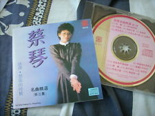 a941981 Tsai Chin Cai Qin 名曲精選 (3) CD 蔡琴 Japan 濛字版 2A1 VG+ Playable Copy