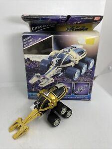 1997 Beetleborg Metallix BV Chromium Gold Battle Vehicle W/ Box