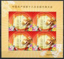 China PRC 2012-26 KP-Kongreß Raumfahrt Große Mauer 4413-4414 Kleinbogen MNH