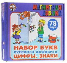 Russian Magnet Alphabet ABC Russian Language Letters Русская магнитная азбука