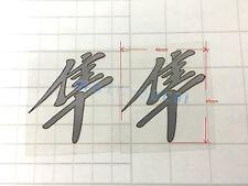 GSX-R GSXR1300 Badge Aluminium Decal Emblem Fairing Sticker For Hayabusa Bling