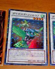 YUGIOH JAPANESE SUPER RARE HOLO CARD CARTE DTC1-JP105 Daigusto Falcos JAPAN MINT