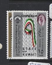 KUWAIT (P0510B) SG 487-8   MOG
