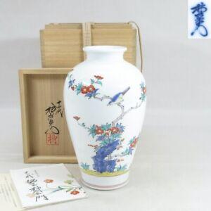 E0097: Beautiful Japanese ARITA porcelain flower vase by great 14th KAKIEMON