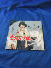 Studio Ghibli Pricess Mononoke Movie Program Hayao Miyazaki Japanese movie