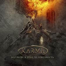"KARMA ""When Humanity Costs Nothing"" Digipak CD (Russian Power Metal) kamelot"