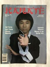 Rare Karate Monthly Magazine Preview Issue 9/1981 Kung Fu Weapons Jujitsu