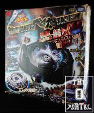 TAKARA TOMY Beyblade BB120 Ultimate Bey Stadium Set Nemesis Ver.Japan-ThePortal0