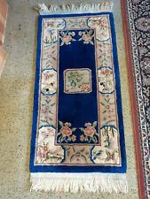 petite carpette laine, dominante bleue