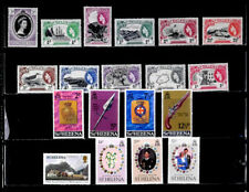 ST. HELENA, BRITISH: 1950'S - 80'S STAMP COLLECTION UNUSED WITH SETS