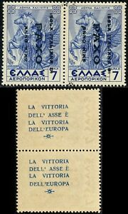 GREECE ITALY 1943 IONIAN OCCUPATION OF PAXO ISLAND PAIR MNH. SCARCE. B250