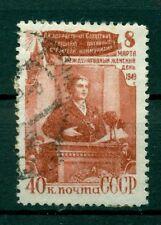 Russie - USSR 1949 - Michel n. 1320 - Journée internationale de la femme