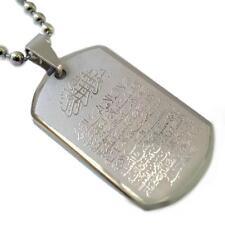 Allah Ayatul Kursi Anhänger Kette Halskette Allahkette Islam Muslim Schmuck