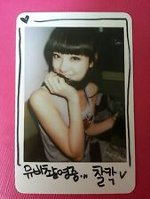 AFTER SCHOOL JUYEON VIRGIN Official Photo Card Korea Pre. Genuine RARE 주연