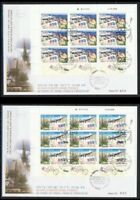 ISRAEL FRANCE 2008 JOINT ISSUE STAMPS 60th FRIENDSHIP FIRST FLIGHT 2 SHEETS FDC