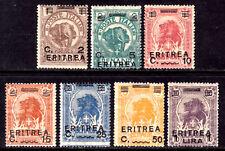 ERITREA #58-64, 1922 SET/7, VG-F, MINT HINGED