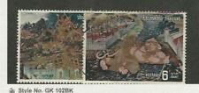 Thailand, Postage Stamp, #672 Used, 1973 art,  JFZ