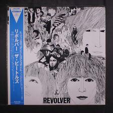 BEATLES: Revolver LP (Japan, obi, reissue, perfect) Rock & Pop