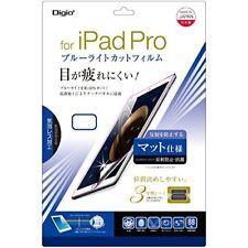 IPAD PRO 12.9 LCD PROTECTIVE FILM TBF-IPP15FLGWBC BLUE LIGHT CUT ANTI-R JAPAN