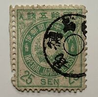 1888 JAPAN NEW KOBAN STAMP #82 WITH DOUBLE RING CANCEL