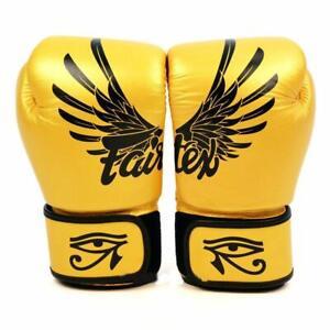 Fairtex Unisex BGV1 Falcon Limited Edition Tight Fit Leather Boxing Gloves