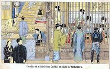 """Print 1899 Yoshiwara Tokyo """"Prostitutes Hookers - 3rd Class Brothel"""""""