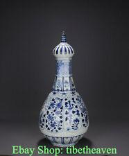 """26"""" Marked Old China Blue White Porcelain Dynasty Palace Phoenix Flower Bottle"""