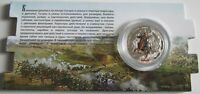 Niue 1 Dollar 2012 200 Jahre Russlandfeldzug Kavallerie Silber