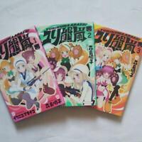 yurikumaarashi vol 1 to 3 set japanese manga book