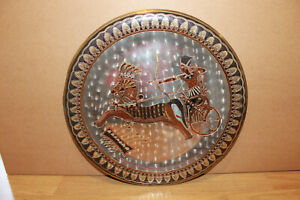 VINTAGE HOSNY GOMMA COPPER SOUVENIR WALL PLATE - Made in Egypt