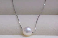 Huge 10-11mm Natural South Sea White Pearl Chain Necklace 17''