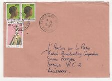 1991 BURKINA FASO Cover TENKODOGO to LONDON GB