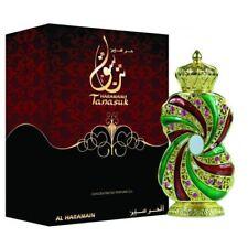 Tanasuk 12ml Perfume Oil Attar by Al Haramain Unisex Sweet Musky Vanilla Sugar