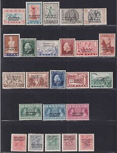 Albania Stamp 1940-41 Greek Occupation a page of mint stamps and sets, MNH & MH