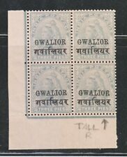 INDIA GWALIOR QV. 1904, 3P GREY SG39e ERROR (TALL R) IN MNH BLOCK OF 4 STAMPS.