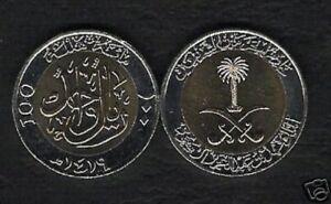 SAUDI ARABIA 100 HALALA KM-66 1999 x 20 Pcs Lot BI METAL UNC COIN KHANJAR GULF