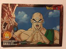 Dragon Ball Z Skill Card Collection N56