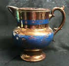 "Antique Copper Luster Ware Pitcher/Jug Blue Band w/ Pattern Damaged Spout 5 3/4"""