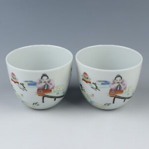 Antique Chinese Collection Famille Rose Porcelain Cup Pair