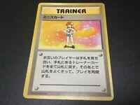 Very Rare Pokemon Card Lass TRAINER Base Set Old Back Nintendo POCKET MONSTERS