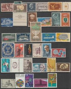 Israel - 1358no. different stamps 1948-2020 (CV $2,852)