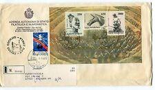 1986 FDC San Marino 15° rapporti con Cina anno pace RACCOMANDATA First Day Cover